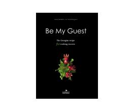 ანა სალდაძე Be My Guest