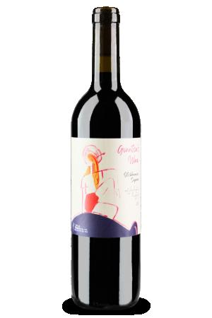 გვანცას ღვინო ოცხანური საფერე 2020