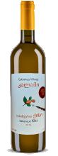 Calamus Wines Kisi 2019