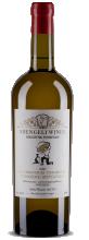 შენგელის ღვინო ლეჩხუმური ცოლიკაური 2018