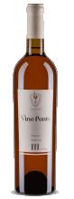 Vine Ponto - მწვანე 2015