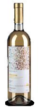 Vismino Krakhuna from Obcha vineyard 2020