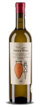 ბაიას ღვინო ციცქა ცოლიკოური კრახუნა 2020