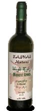 ლაშას ღვინო მანავის მწვანე 2020
