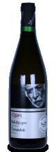 კორპორაცია ქართული ღვინო - წინანდალი 2015