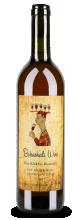 Bakashvili's Wine Kisi Khikhvi Rkatsiteli 2019