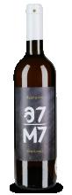 M7 Mtsvivani 2020