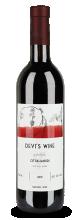 დევის ღვინო ოცხანური საფერე ბიო 2019