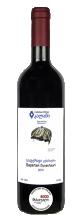 Calamus Wine Saperavi Gunashauri 2019